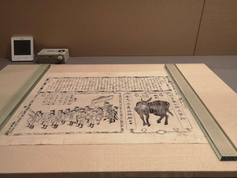 江户区观看驴子的广告--像现在大家看熊猫一样